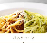 item_img004_1